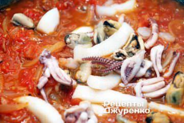 Добавить морепродукты