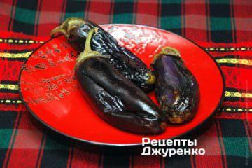 печені баклажани