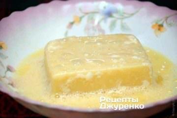 Окунуть сыр во взбитое яйцо.