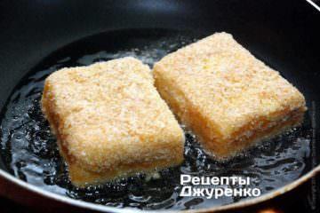 Обсмажити запаніровані шматки сиру в сильно розігрітій олії
