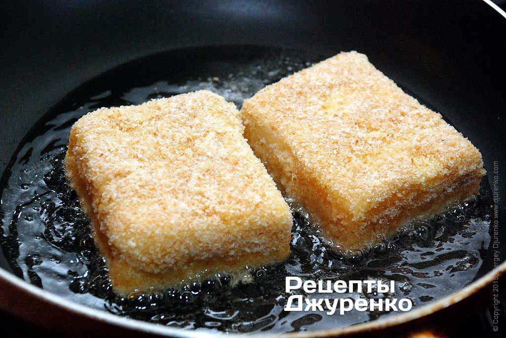 Обжарить запанированные куски сыра в сильно разогретом масле.