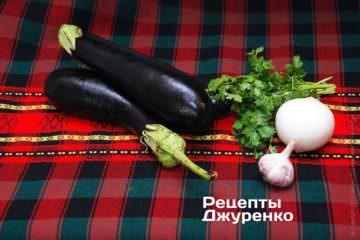 овочі для закуски