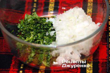 Лук, чеснок и зелень петрушки измельчить