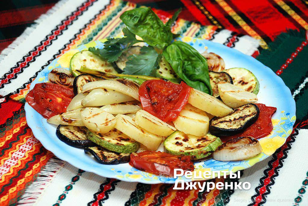 Фото готового рецепту овочі на грилі в домашніх умовах