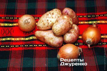 Молода картопля і цибуля