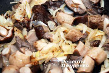 Добавить лесные грибы