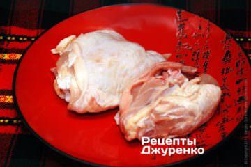 Курячі стегна