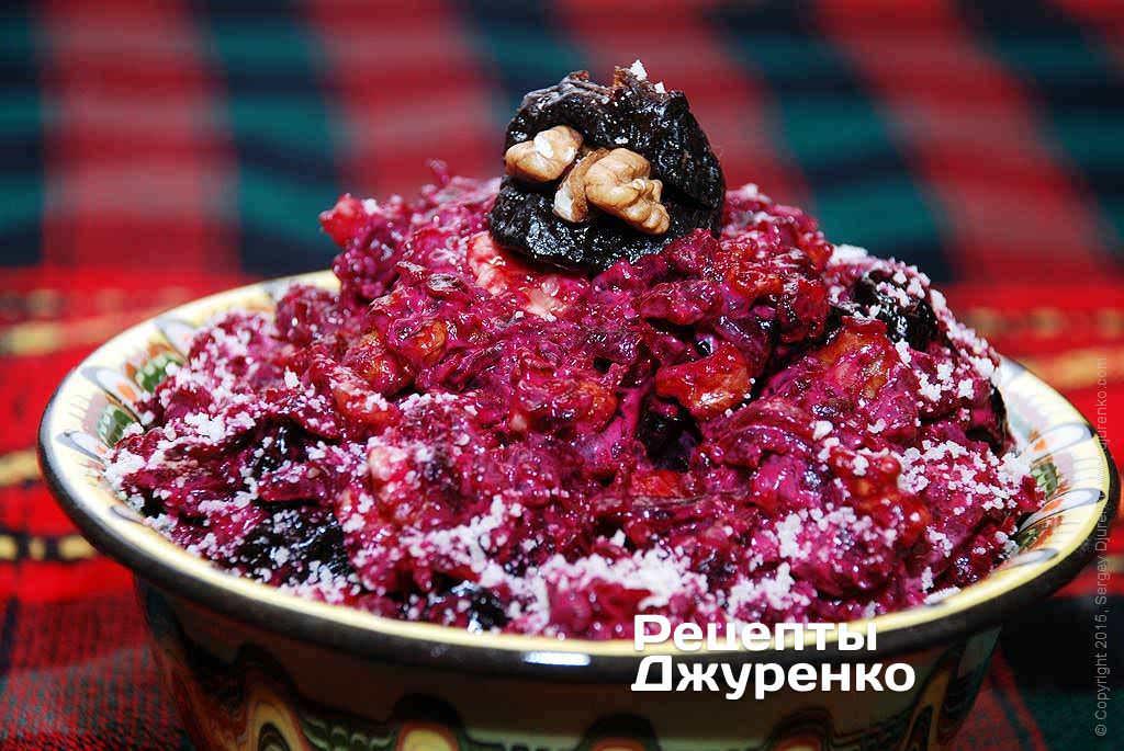 Фото готового рецепта свекла с черносливом в домашних условиях
