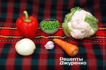 Цветная капуста и овощи