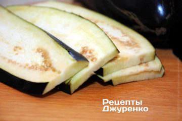 Нарезать баклажаны вдоль на тонкие, толщиной не более 1 см, пластинки