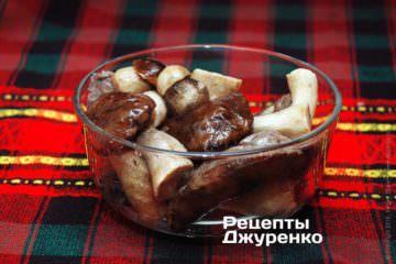Отварить грибы