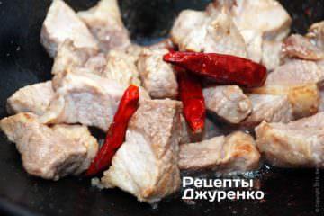 Обжаривать свинину