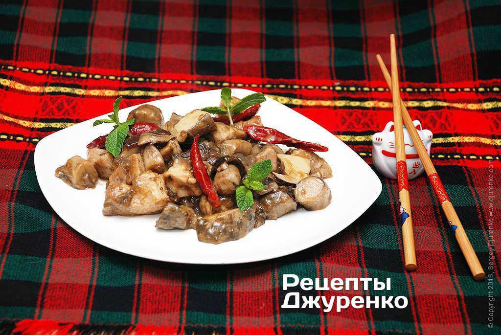 Фото готового рецепту м'ясо з грибами в домашніх умовах