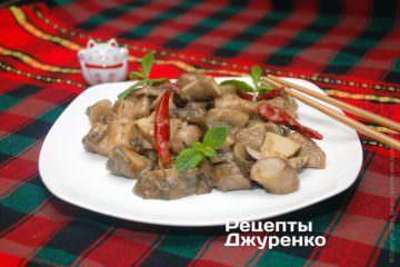 М'ясо з грибами