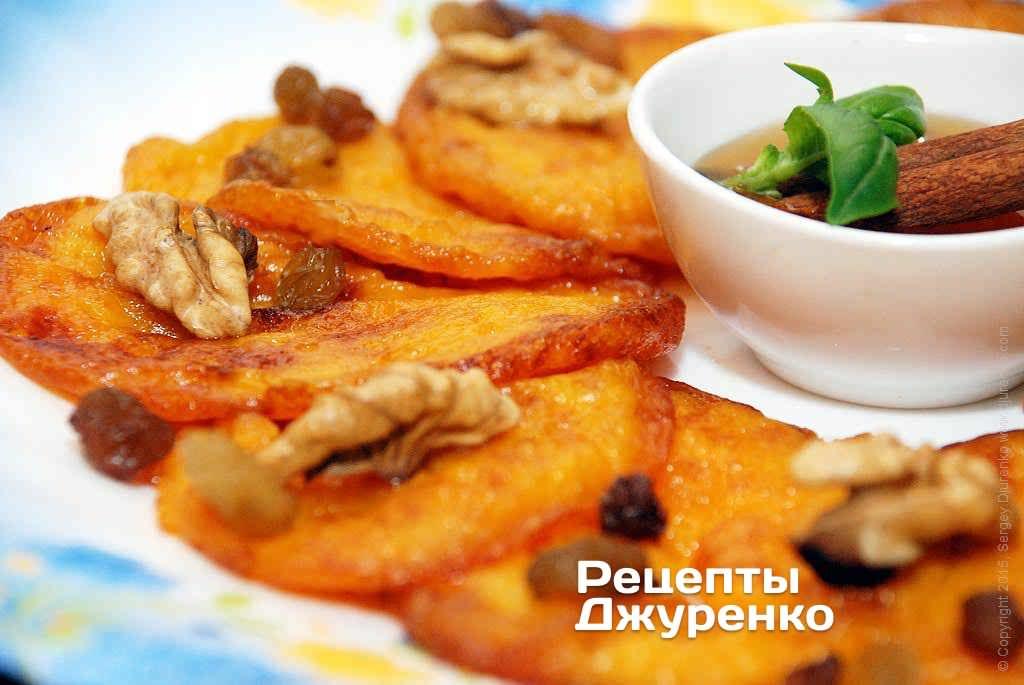 Фото готового рецепту Оладки з гарбуза в домашніх умовах