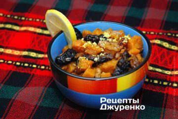 Гарбуз з горіхами