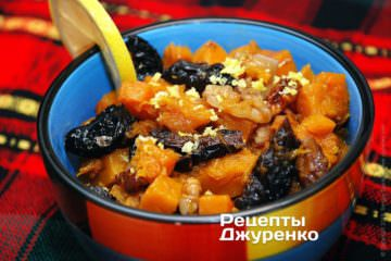 Фото рецепта тыква с орехами