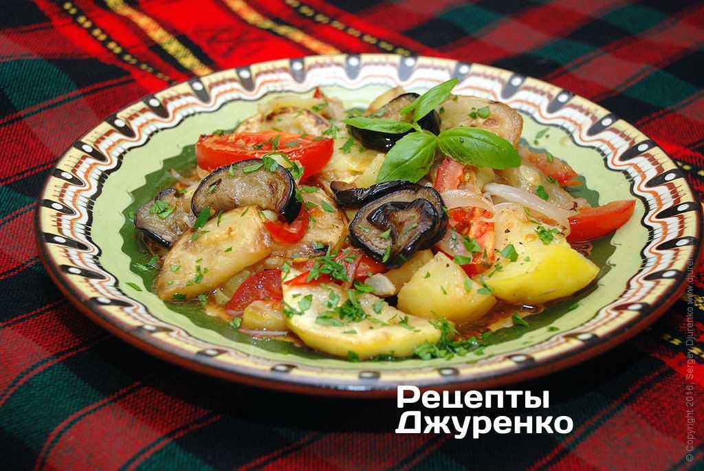 Запечений салат з овочів