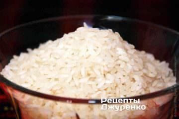 Рис з дрібним зерном