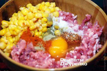 Смешать в миске мясной фарш, яйцо и специи по вкусу