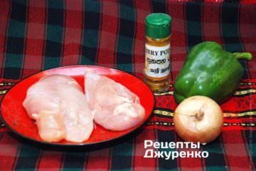 Куриное филе, овощи и карри