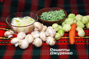 Гриби та овочі для супу