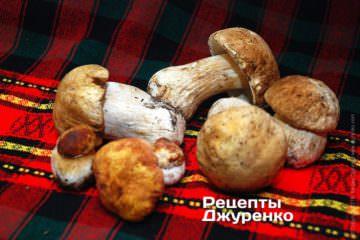 очистить белые грибы
