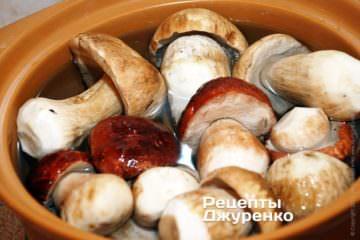сварить грибы