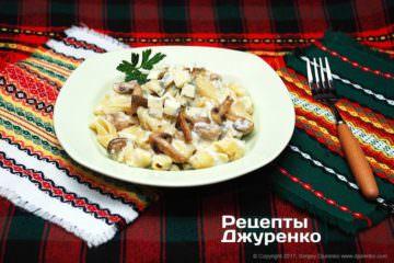 макарони в соусі з сиру