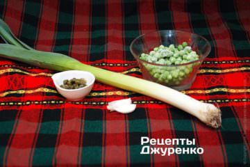 Овочі для приготування соусу