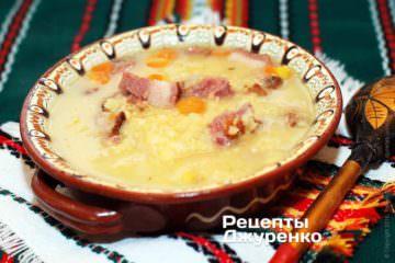 Фото до рецепту: гороховий суп