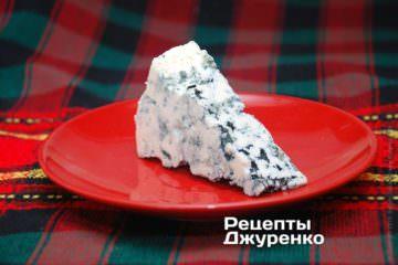 Сир з блакитною цвіллю