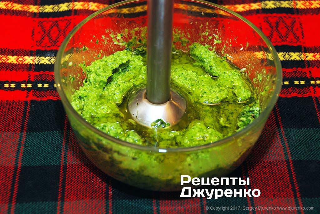 Шаг 5: влить оливковое масло