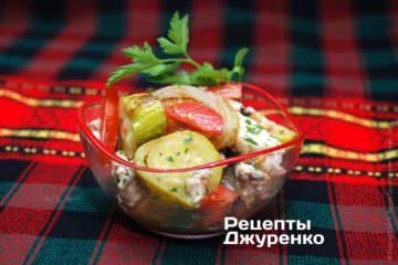 Закуска з кабачком