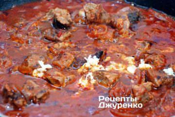 Добавить смесь специй хмели-сунели, немного молотого острого перца и натертый на мелкую терку чеснок