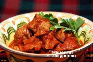 Фото рецепта говядина в соусе из томатов и овощей