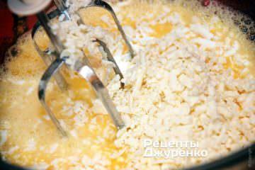 смешать яйца с сыром
