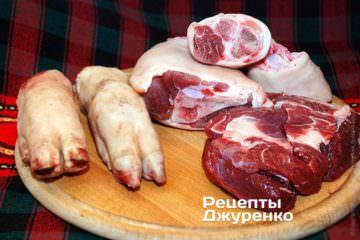 Свинячі ноги, гомілку і яловичина