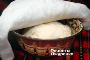поставити тісто в холодильник