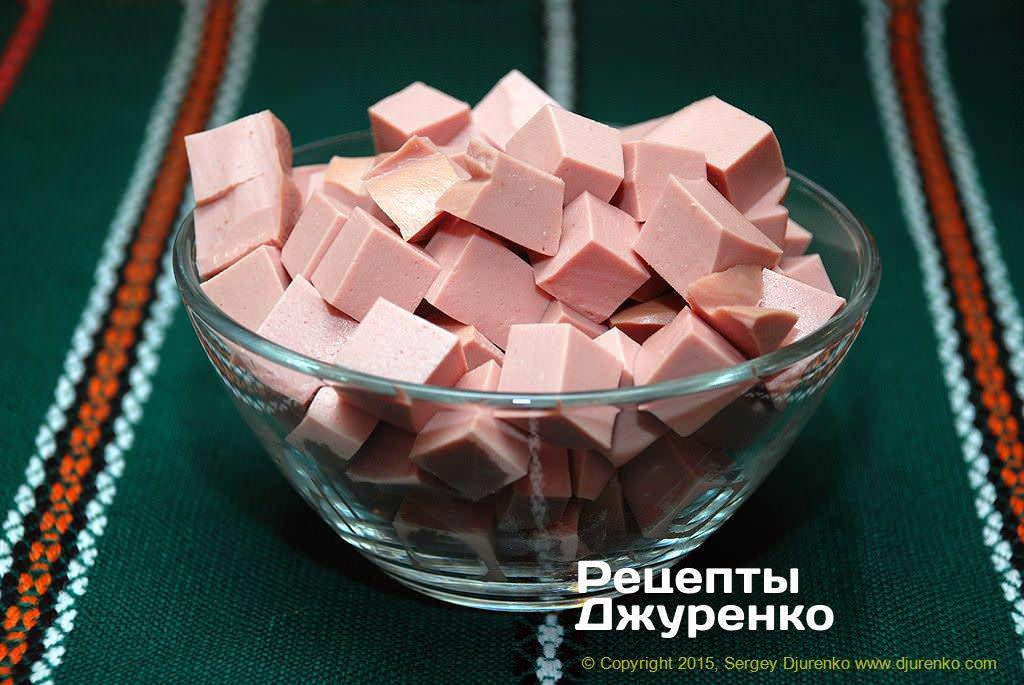 Лікарська ковбаса.