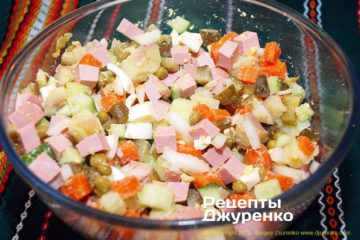 Как приготовить Салат оливье. Шаг 14: салат перемешать