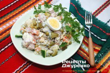 Фото до рецепту: салат олів'є