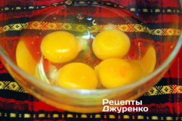 Випустити яйця в миску