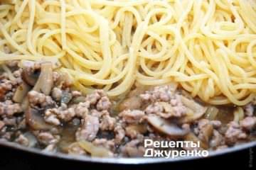 Соединить спагетти и и фарш