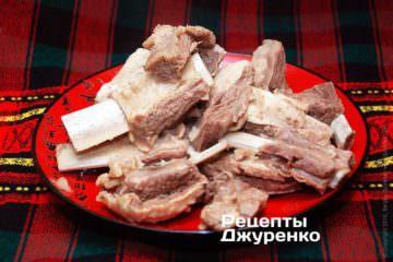 Зварена яловичина