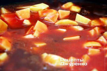 По желанию добавить томат