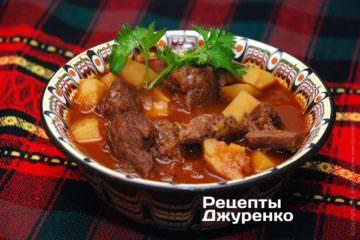 Гуляш з яловичини з картоплею