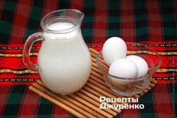 цельное молоко и яйца