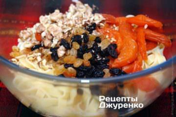 В остывшую пасту добавить подготовленную курагу, изюм и орехи