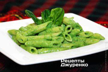 Фото рецепта паста зі шпинатом